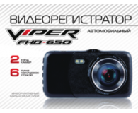 Видеорегистратор VIPER FHD-650