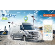 StarLine М66S