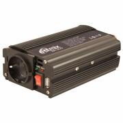 Ritmix RPI-3001 U SB