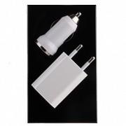 13093 Адаптер универсальный 4S сетевой, автомобильный+ кабель Apple iPhone