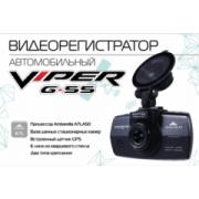 VIPER G-55 GPS