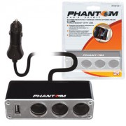 Phantom PH2151