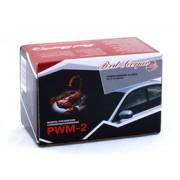 Red Scorpio PWM 2