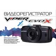 Видеорегистратор VIPER Evo-Х GPS