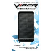 Viper Voltage с беспроводная зарядка