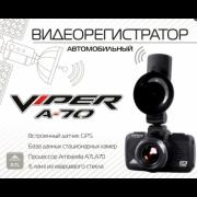 VIPER A-70-GPS/Glonass