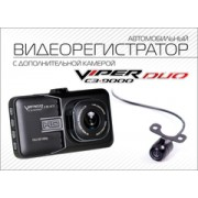 VIPER 9000 DUO
