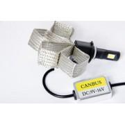Комплект LED ламп головного свет НВ4 (гибкий кулер
